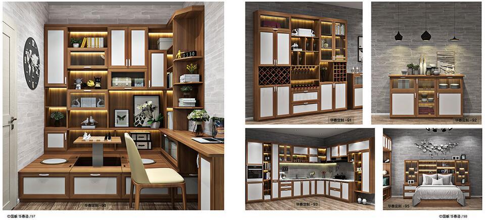 湖南家具全屋定制一般包括哪些家具